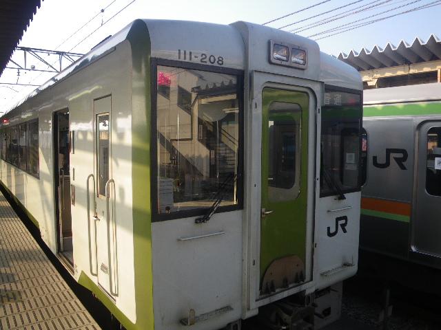IMGP0108.JPG